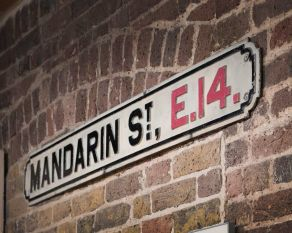 Street sign reading Mandarin Street, on display in the Museum of London Docklands.